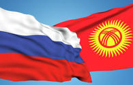 Russia lifts restrictions on meat imports from Kyrgyzstan