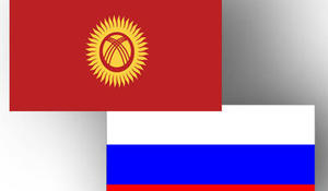 Russian-Kyrgyz Development Fund finances over 1,600 projects