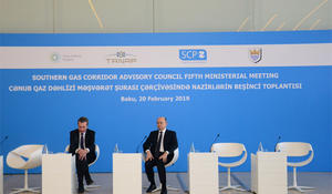 """New countries may connect to Southern Gas Corridor <span class=""""color_red"""">[PHOTO]</span>"""