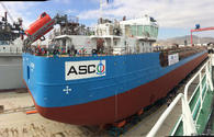 "New oil tanker launched in Azerbaijan <span class=""color_red"">[PHOTO]</span>"