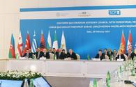 "Ilham Aliyev attends 5th ministerial meeting of SGC Advisory Council in Baku <span class=""color_red"">[PHOTO]</span>"