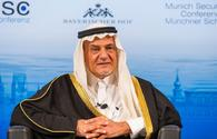 Prince Turki Al Faisal: Saudi Arabia, Azerbaijan have more opportunities to explore in economic co-op
