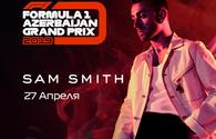 Sam Smith to be lead performer of F1 concert program
