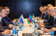 "Azerbaijan, Russia discuss possibility of supplying Russian oil to STAR refinery <span class=""color_red"">[PHOTO]</span>"