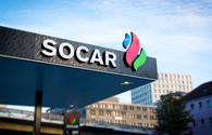 SOCAR's investment in Ukraine reaches $200 million