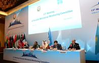 "OPEC/non-OPEC Joint Ministerial Monitoring Committee meeting underway in Baku <span class=""color_red"">[PHOTO]</span>"