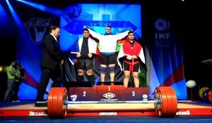 National weightlifter wins gold in world championship