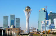 Astana renamed as Nur-Sultan city