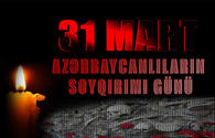 Azerbaijan's religious communities issue appeal over Day of Genocide of Azerbaijanis