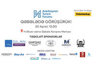 "Azerbaijan Tourism Forum to be held in Gabala <span class=""color_red"">[UPDATE]</span>"