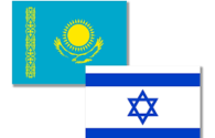 Kazakhstan discusses export of livestock products to Israel