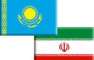Iran simplifies import of products from Kazakhstan