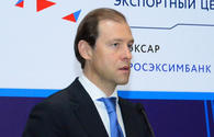Russian minister talks on establishment of joint industrial enterprises in Azerbaijan