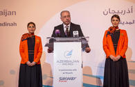 "Azerbaijan's national air carrier presents new destinations to Saudi Arabia in Riyadh <span class=""color_red"">[PHOTO]</span>"