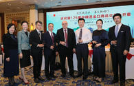 "AZAL president attends opening of biggest Canton Fair in Guangzhou <span class=""color_red"">[PHOTO]</span>"