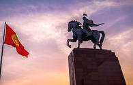 Kyrgyzstan to launch tourist passports