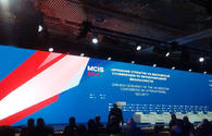 Azerbaijan attending VIII Conference on International Security opens in Moscow