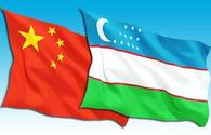 China remains Uzbekistan's largest trading partner