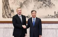 "President Aliyev meets member of Political Bureau of Communist Party of China Central Committee <span class=""color_red"">[PHOTO]</span>"
