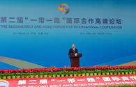"President Aliyev attending ""One Belt One Road"" Forum in Beijing <span class=""color_red"">[PHOTO]</span>"