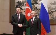 "Azerbaijani president meets with Russian counterpart in Beijing <span class=""color_red"">[PHOTO]</span>"