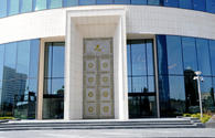 Azerbaijan's SOFAZ reduces investment in bonds and money market instruments
