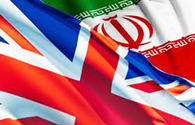 Iran continues discussions with UK's Pergas International Consortium