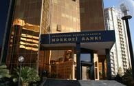 Demand at auction of Azerbaijan's Central Bank exceeds supply