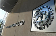 IMF: Country has opportunities to increase private investment