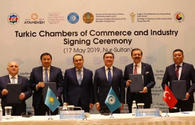 Joint Turkic Chambers of Commerce and Industry established at the Astana Economic Forum