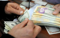Official rate: Prices of 28 foreign currencies drop in Iran