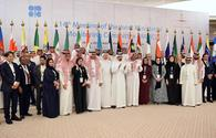 Country overfulfils its commitments under OPEC+ deal