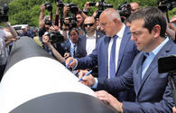 IGB groundbreaking ceremony takes place in Bulgaria