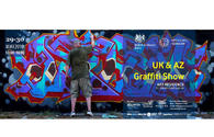 UK & AZ Graffiti Show to be held soon