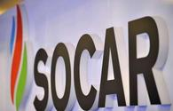 SOCAR reveals its net profit