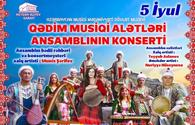 Ensemble of Ancient Traditional Musical Instruments to give concert