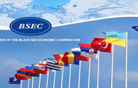 Chairmanship in BSEC PA General Assembly passed from Azerbaijan to Bulgaria