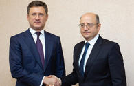 Novak: Azerbaijan, Russia successfully cooperate within OPEC+ format