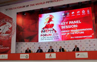 "Azerbaijani energy minister takes part in 6th Future Leaders Forum of World Petroleum Council <span class=""color_red"">[PHOTO]</span>"
