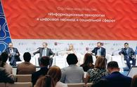 Country's DOST concept presented in Moscow