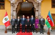 """Azerbaijani FM thanks leadership of Peru for its position on Karabakh conflict <span class=""""color_red"""">[PHOTO]</span>"""