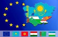 EU allocates additional funds for projects in Central Asia