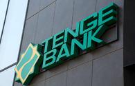 Kazakh bank enters Uzbek market