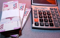 Number of appeals to Azerbaijan Credit Bureau up