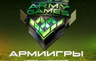 Azerbaijan to take part in 2019 International Army Games