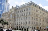 Demand for bonds of Azerbaijani Finance Ministry exceeds supply by more than 4 times