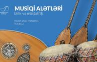 World musical instruments to be exhibited in Baku