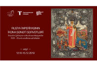 Russia's iconic treasures to be displayed in Baku