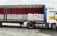 "New plants of Azerbaijani State Seed Fund process 1,000 tons of seeds <span class=""color_red"">[PHOTO]</span>"