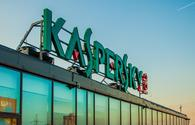 Kaspersky Lab offers solutions for all sectors of Azerbaijani economy